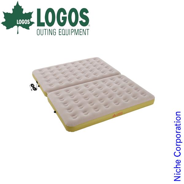 ロゴス 楽ちんオートキャンプベッド270(10mロングコード) 73853050 キャンプ用品