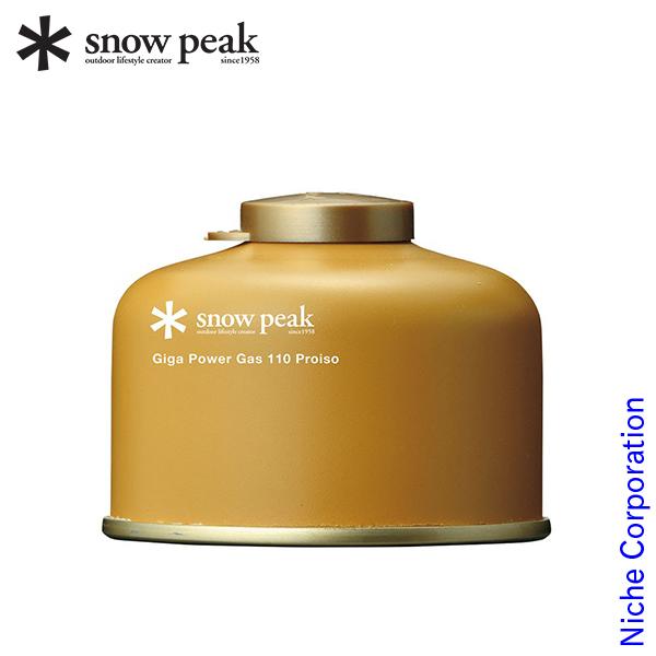 snow peak 正規販売店 ガスボンベ トレンド バーナー スノーピーク ガス OD缶 キャンプ WEB限定 110 アウトドア プロイソ ギガパワーガス GP-110GR