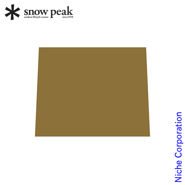 スノーピーク リビングシェル・インナールーム グランドシート TP-512IR-1 【スノー ピーク ShopinShopのニッチ!】【オートキャンプ テント タープ 関連品】 キャンプ 用品 オートキャンプ 用品 SNOW PEAK キャンプ用品