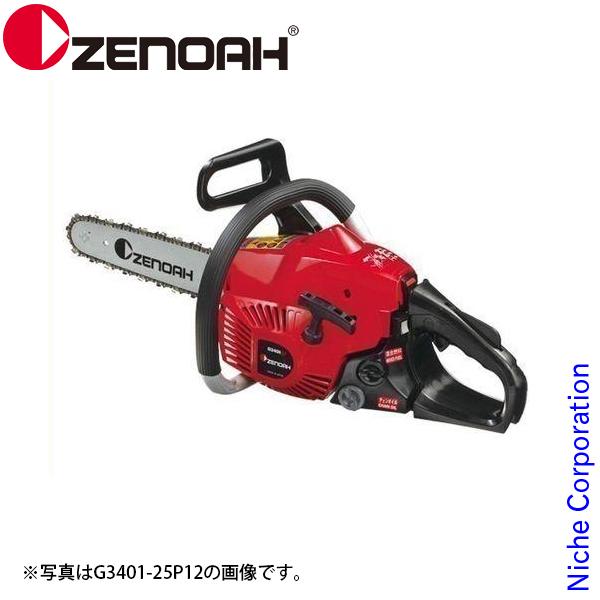 Xenoah Chan so G3401EZ << G3401EZ1-25P14 >> / bar: 35cm (14 inches)  sprocket nose bar / Chan: 25AP [CA3410D] [Chan so engine chain saw  connection