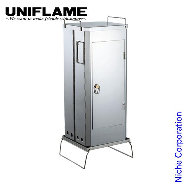 ユニフレーム フォールディングスモーカーFS-600 665916 uniflame ユニフレーム プレミアムショップキャンプ 用品 オートキャンプ 用品 キャンプ用品