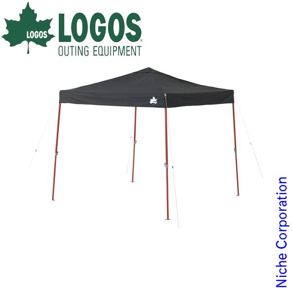 ロゴス QセットBlackタープ 220 71661014 tarp15 テント ワンタッチ キャンプ用品
