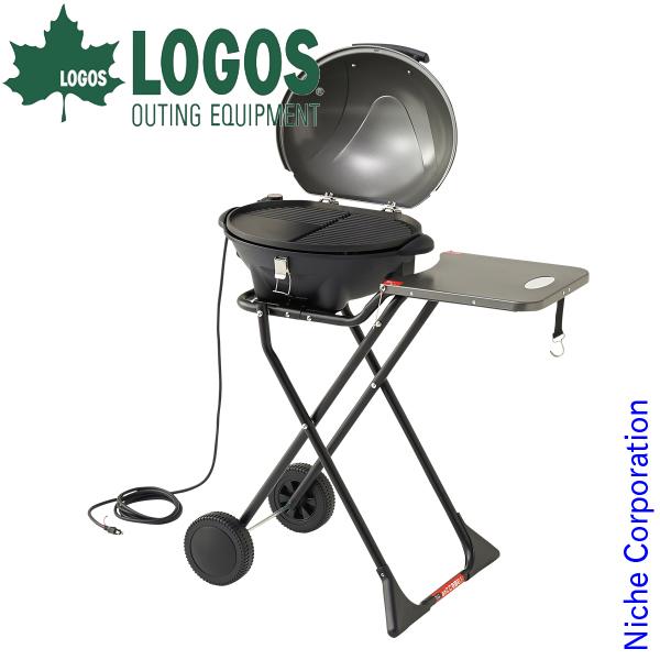 ロゴス バーベキューコンロ Smart Garden BBQエレグリル キャンプ BBQ 電気 コンセント