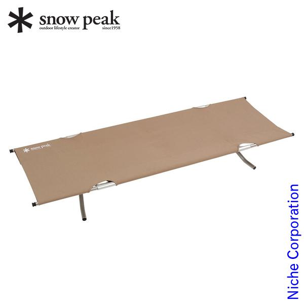 スノーピーク コットハイテンション BD-030 スノー ピーク ShopinShop キャンプ 用品 オートキャンプ 用品 SNOW PEAK チェア キャンプ イス ビーチチェア ビーチ チェア キャンプ用品