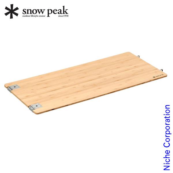 スノーピーク マルチファンクションテーブルロング竹 CK-117T スノー ピーク ShopinShop スノーピーク アイアングリルテーブル igt 用品 キャンプ 用品 オートキャンプ 用品 SNOW PEAK テーブル 折りたたみ キャンプ用品