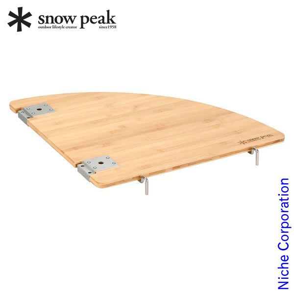 スノーピーク マルチファンクションテーブルコーナー(L)竹 CK-118T スノー ピーク ShopinShop スノーピーク アイアングリルテーブル igt 用品 キャンプ 用品 オートキャンプ 用品 SNOW PEAK キャンプ用品