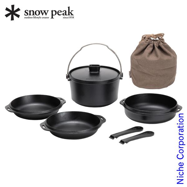 SNOWPEAK スノーピーク コンボダッチ デュオ CS-550 スノー ピーク ShopinShop ダッチオーブン キャンプ 用品 オートキャンプ 用品 SNOW PEAK キャンプ用品