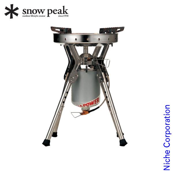 スノーピーク ギガパワーLIストーブ 剛炎 GS-1000 バーべキュー用品 ・ バーベキューコンロ ・ バーベキューグリル BBQ 関連品 スノー ピーク ShopinShop キャンプ 用品 オートキャンプ 用品 SNOW PEAK キャンプ用品 冬キャンプ