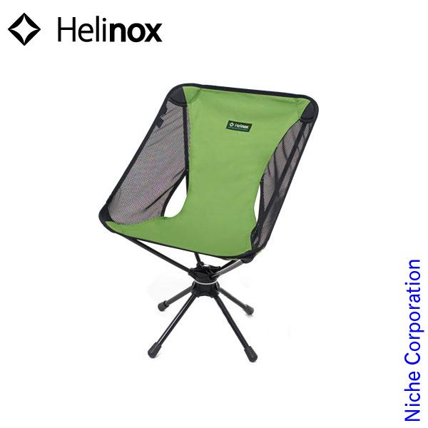 ヘリノックス スウィベルチェア (メドーグリーン) 1822155-MDGN シート キャンプ用品 nocu