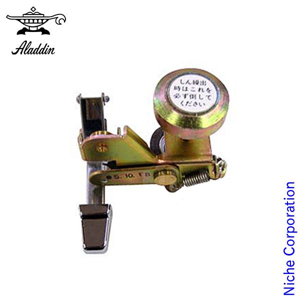 アラジン 送料無料 石油ストーブ ブルーフレーム用 感震器 まとめ買い特価 部品 アラジンストーブ用