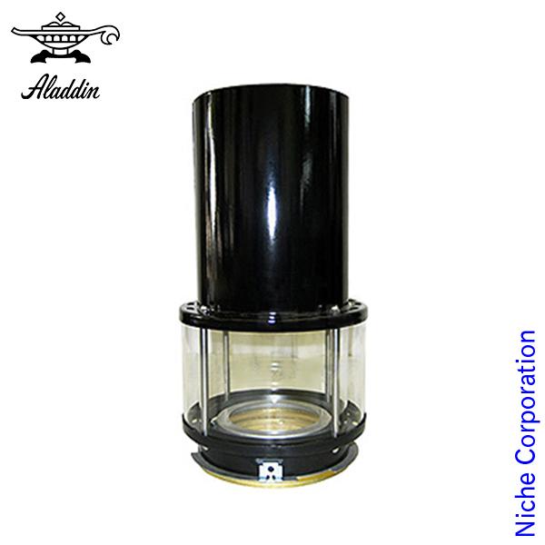 アラジンストーブ用 部品 外筒組立品(ブラック)