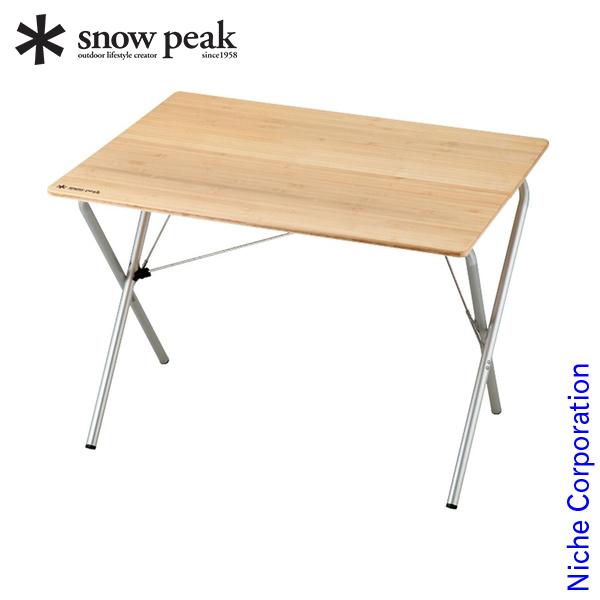 スノーピーク ワンアクションテーブル 竹 LV-010T スノーピーク テーブル アウトドア テーブル アウトドア 折りたたみ テーブル キャンプ テーブル 折りたたみ キャンプ用品 テーブル SNOW PEAK テーブル 折りたたみ 冬キャンプ
