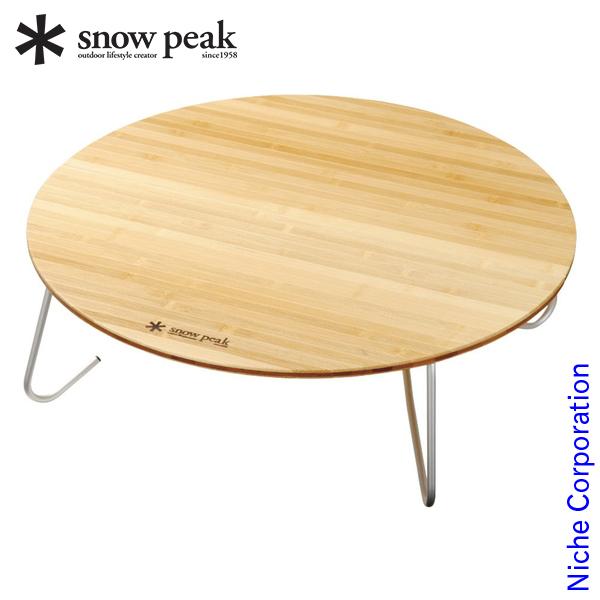 スノーピーク ワンアクションちゃぶ台 竹 M LV-071T スノー ピーク ShopinShop スノーピーク テーブル キャンプ 用品 オートキャンプ 用品 SNOW PEAK テーブル 折りたたみ キャンプ用品