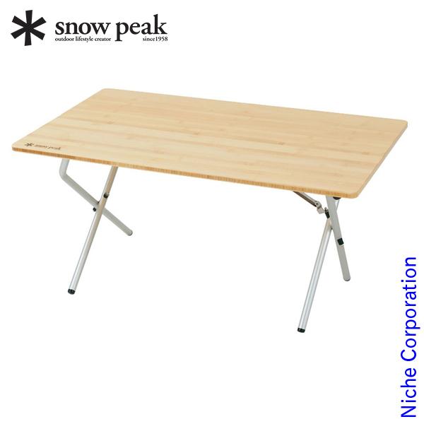 テーブル スノーピーク スノーピーク テーブル SNOW PEAK ワンアクションローテーブル竹 テーブル アウトドア 折りたたみ キャンプ アウトドア テーブル テーブル LV-100T 折りたたみ テーブル gr-1903SS キャンプ用品 折りたたみ