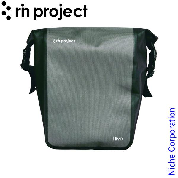 リンプロジェクト 防水サイドバッグ GRAY No.1513(015) 自転車 サイクリング