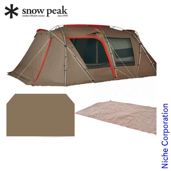 選ぶなら スノーピーク・ランドロックスターターセット TP-671R set [P5] キャンプ用品, AWORKS a001952e