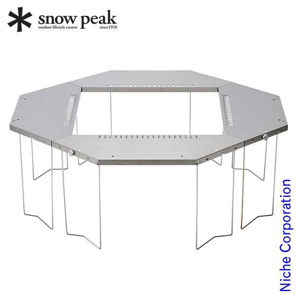 【最大1,000円OFFクーポン配信中】スノーピーク ジカロテーブル ST-050 キャンプ用品