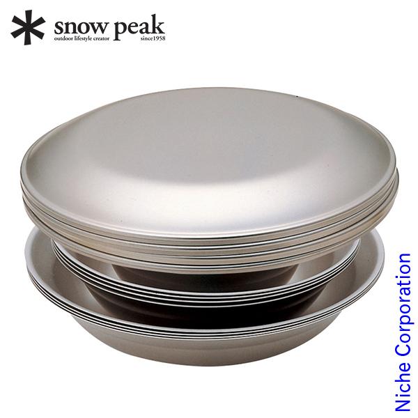 スノーピーク 食器 テーブルウェアセット L ファミリー TW-021F アウトドア お皿 セット キャンプ