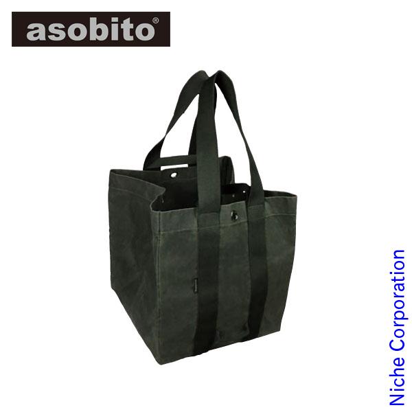 発売モデル asobito 販売期間 限定のお得なタイムセール アソビト 薪ケース AB-013 オリーブ