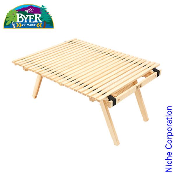 バイヤーオブメイン パンジーン バレーローロールトップテーブル 12410077000000