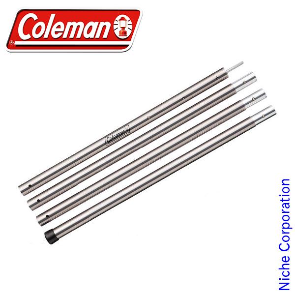 コールマン アルミポール30mm×260 2000027931 キャンプ用品 テント タープ