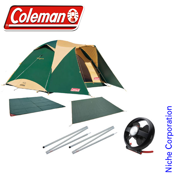 コールマン タフワイドドームIV/300STP&テントファン&キャノピーポール2本セット coleman テント キャンプ アウトドア SET-201707A キャンプ用品
