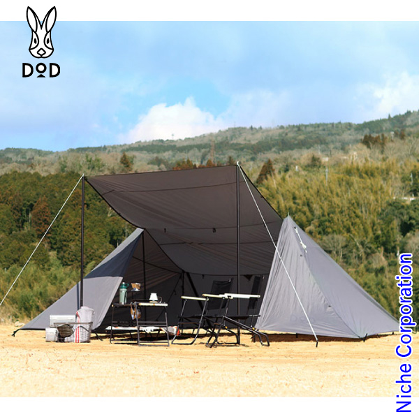 DOD(ドッペルギャンガー) ライダーズベース (ブラック) TT3-587-BK キャンプ 用品