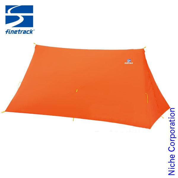 finetrack ファイントラック ツエルト2ロング (オレンジ) [ FAG0123(OG) ] キャンプ 用品 スポーツ アウトドア ウエア レイヤー