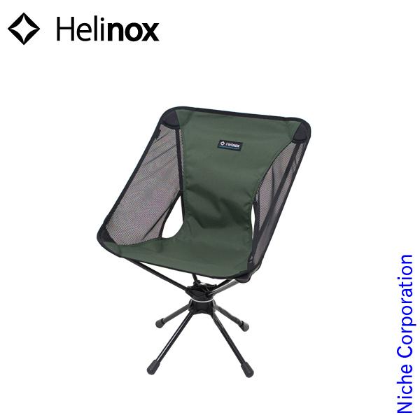 ヘリノックス スウィベルチェア (グリーン) 1822155-GN シート キャンプ用品 nocu