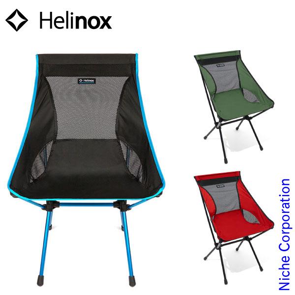 ヘリノックス キャンプチェア 1822230 キャンプ用品 nocu