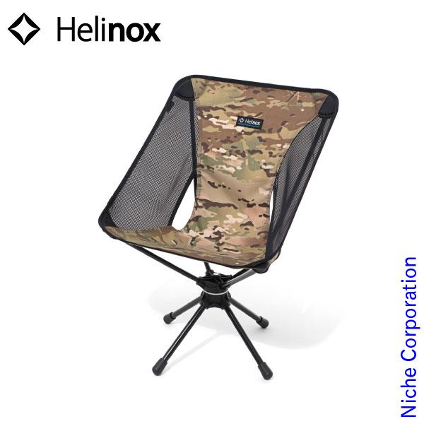 ヘリノックス スウィベルチェア カモ 1822237-MTCAM キャンプ用品