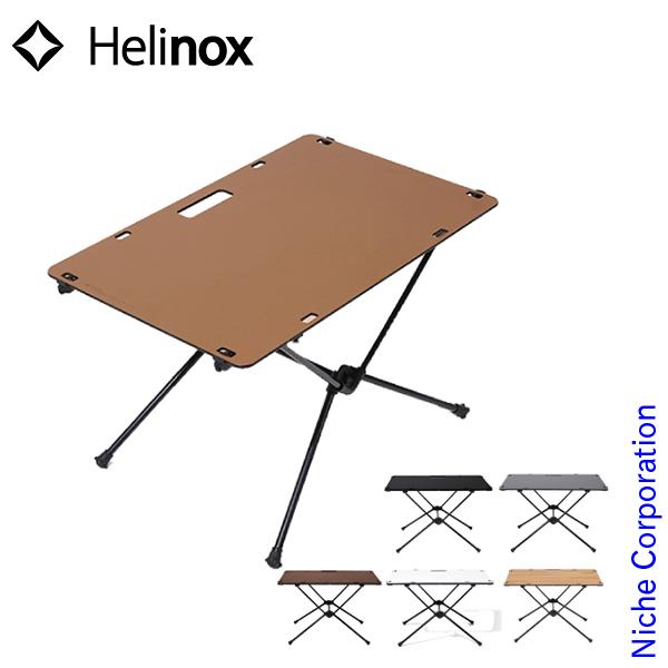ヘリノックス テーブルワン ソリッドトップ 19750019 キャンプ用品