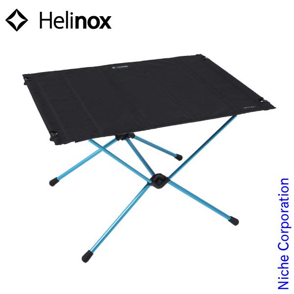 Helinox ( ヘリノックス ) テーブルワン ハードトップ L [ 1822212-BK ] テーブル