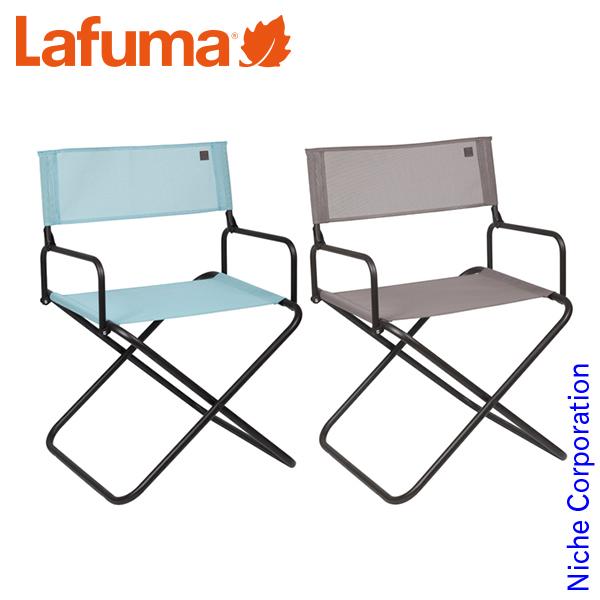 Rafma Lafuma Fgx Xl Lfm1346 Chair Folding Outdoor Camp Directors Beach