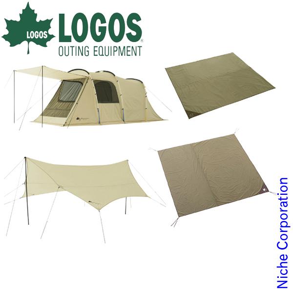 【最大1,000円OFFクーポン配信中】ロゴス グランベーシックテント セット R11AH021 キャンプ用品 トンネル型テント 2ルームテント 冬キャンプ