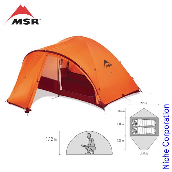 エムエスアール リモート2 37541 テント 山岳テント 登山 キャンプ 用品