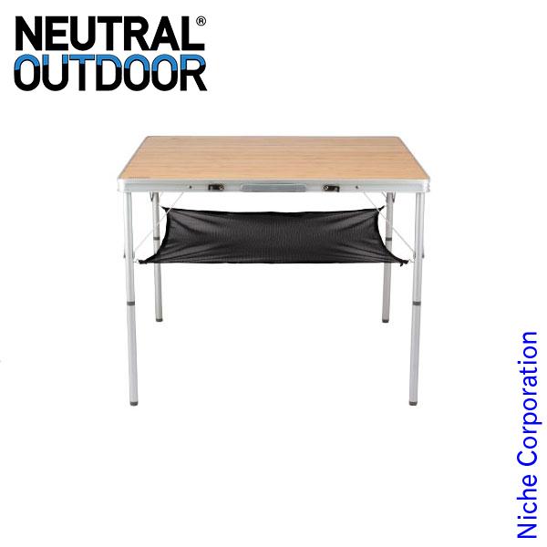 ニュートラルアウトドア バンブーテーブル LL 31452 テーブル 折りたたみ ファミリー キャンプ用品 アウトドア用品