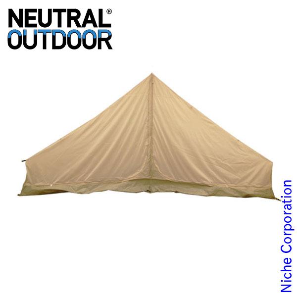 ニュートラルアウトドア GE テント 3m インナーテント 31413 テント用品 キャンプ用品