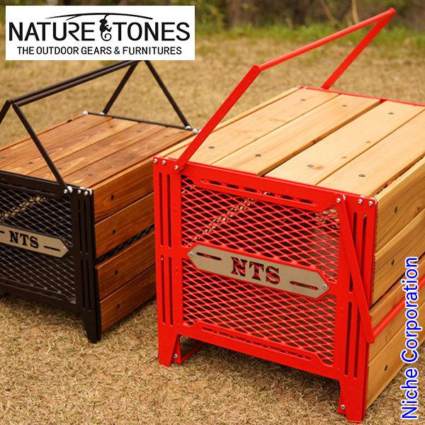ネイチャートーンズ サイドアップボックス&テーブル L SBT-L