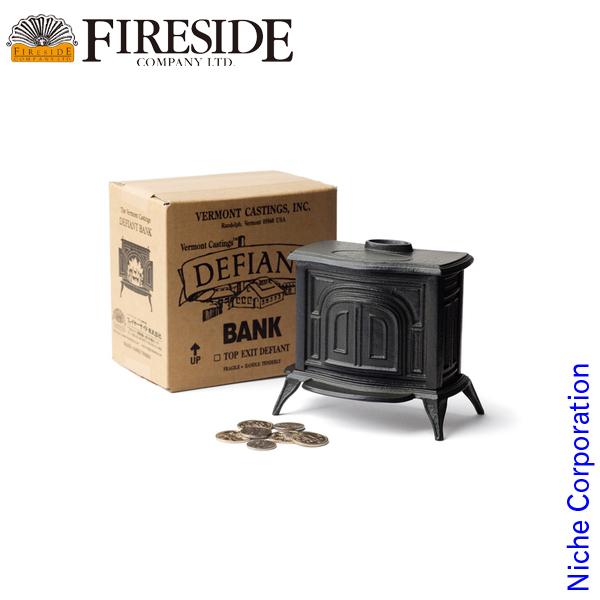 バーモントキャスティングス ( Vermont Castings ) 初代デファイアント 貯金箱 ( レプリカ ) [ FBK-DEF ] コイン 薪 薪ストーブ 暖炉