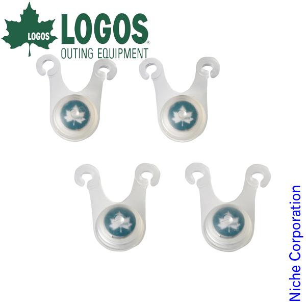 倉 LOGOS 74176001 LED ロゴス ロープライト お歳暮 タープ 4pcs 張り綱 キャンプ テント