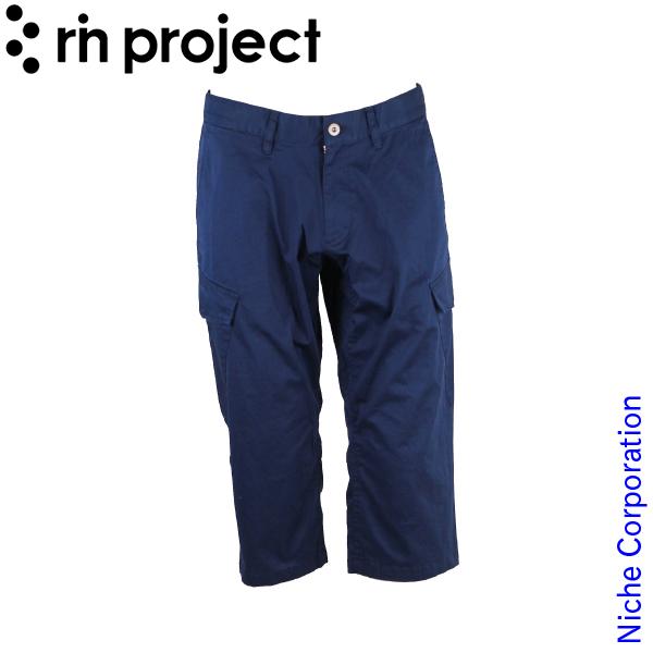 リンプロジェクト ストレッチサイクルショートパンツ ダークネイビー 3015
