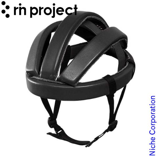 リンプロジェクト カスク レザー BLACK No.4002(010) 自転車 サイクリング