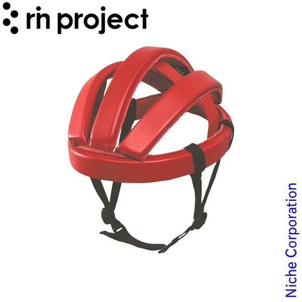 リンプロジェクト カスク レザー RED No.4002(030) 自転車 サイクリング