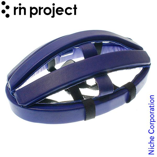 リンプロジェクト カスク レザー Blue Purple No.4002(066) 自転車 サイクリング