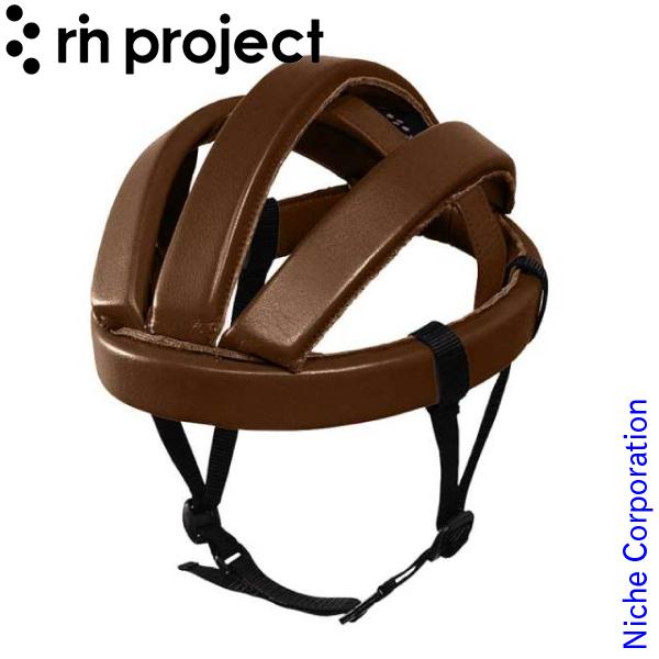 値頃 リンプロジェクト カスク カスク レザー BROWN サイクリング No.4002(085) No.4002(085) 自転車 サイクリング, 横濱ジュエリーCAFE:4e6e51cb --- ejyan-antena.xyz