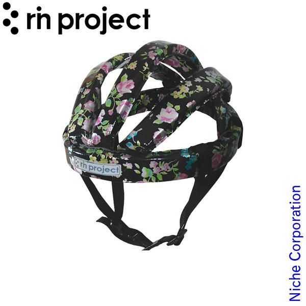 リンプロジェクト カスク フェイクレザー フラワーFW Black Flower No.4003(210) 自転車 サイクリング