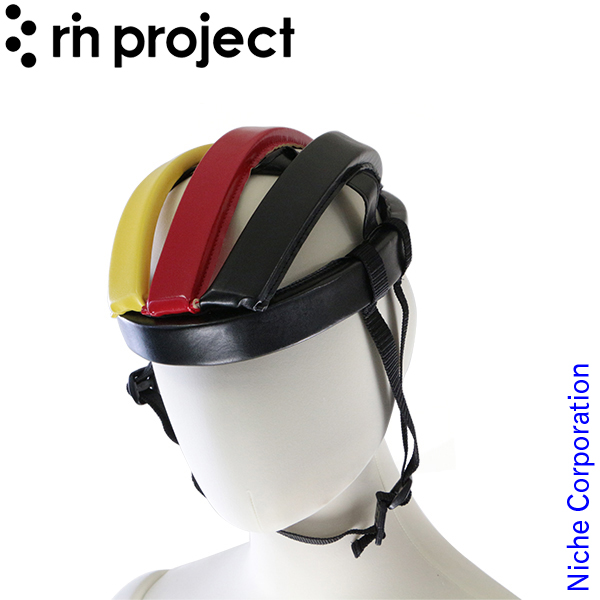 リンプロジェクト カスク フェイクレザー トリコロールNF German NF No.4005(222) 自転車 サイクリング