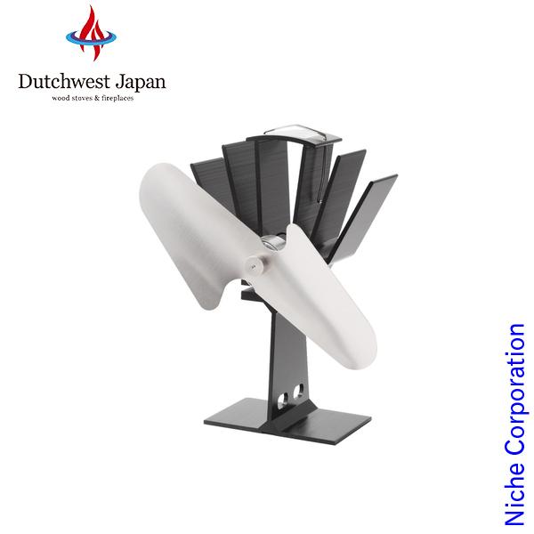 ヒートパワード ストーブファン [ SF-800N ] ファン 送風 薪 薪ストーブ アクセサリー 暖炉