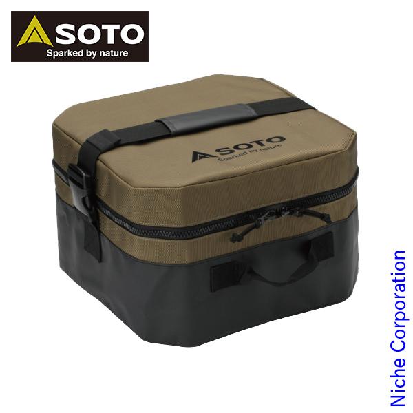 ソト SOTO クッカー eMEAL エミール ST-920 キャンプ 余熱調理